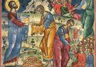 Насичення народу п'ятьми хлібами