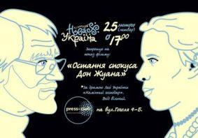 Ювілей Лесі Українки (анонс)