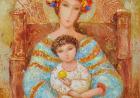 У неділю День Матері!