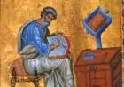 Апостол євангеліст Матей