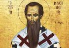 Святитель Василій Великий
