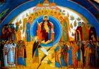 Cобор Пресвятої Богородиці