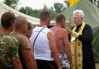 Молебень за Україну (анонс)