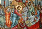 Воскресіння сина вдови Наїнської