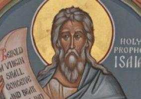 Пророк Ісая: про піст (відео)