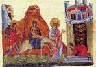 Апостол Яків брат Господній