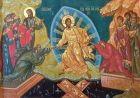 Рідкі сюжети в іконографії Воскресіння Христова