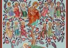 Неділя перед Різдвом Христовим, неділя свв. Отців