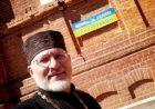 Молимось за Україну. Зі святом! (відео)