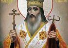 Священномученик Макарій, митрополит Київський і всієї Руси