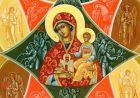"""Ікона Пресвятої Богородиці """"Неопалима купина"""""""