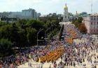 Молитва за Україну