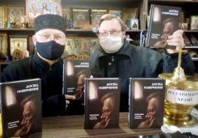 Книгу про о.Віктора Маринчака можна придбати в нашому храмі