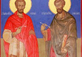 Святі безсрібники Косьма і Даміан