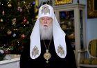 Різдвяне послання Патріарха Філарета