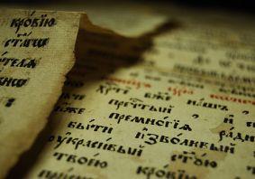 Православна абетка: амінь-це істина