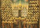 Собор всіх святих землі Украінської