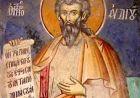 6 фактів про книгу пророка Авдія