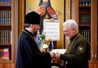Вітаємо о.Геннадія Рохманійко з нагородою (фото)