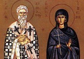 Мученики Кипріан і Юстина
