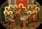 Встановлення Євхаристії