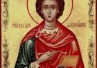 Святий великомученик Пантелеймон цілитель
