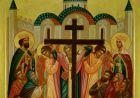 Воздвиження Чесного Хреста Господнього